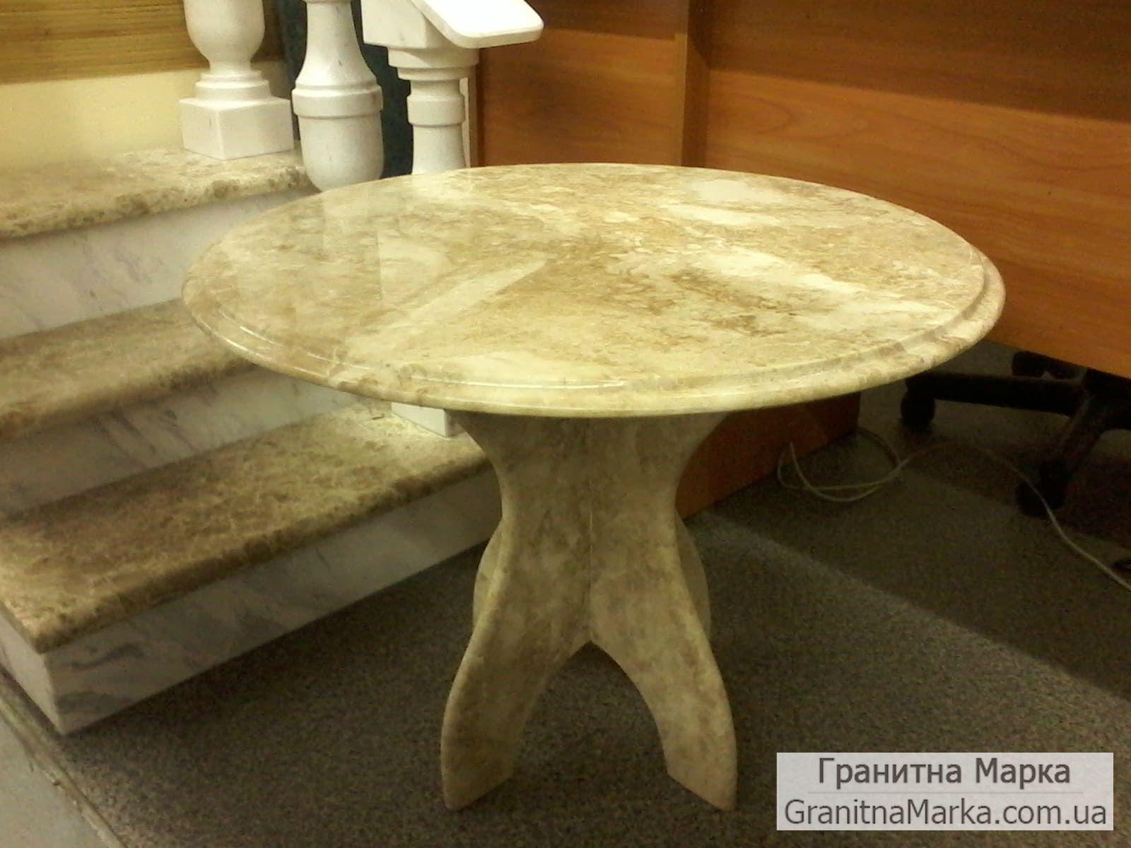 Овальный стол из травертина
