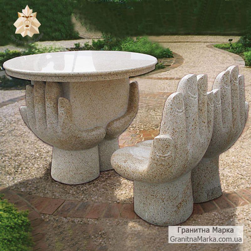 Мраморный Стол и стулья в форме руки