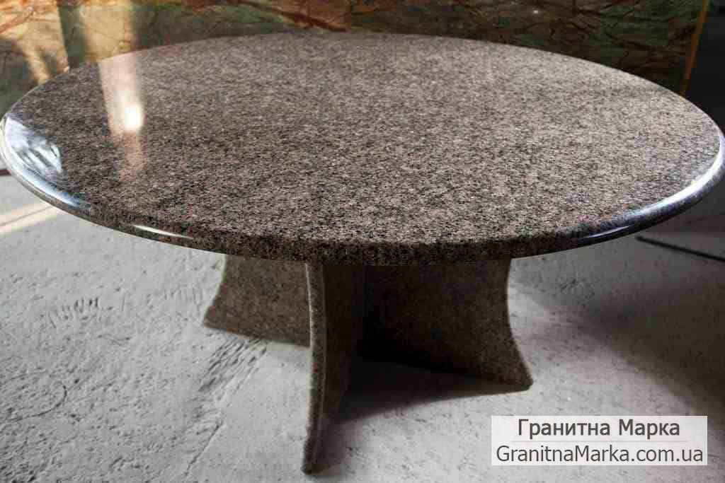 Круглый журнальный столик из гранита