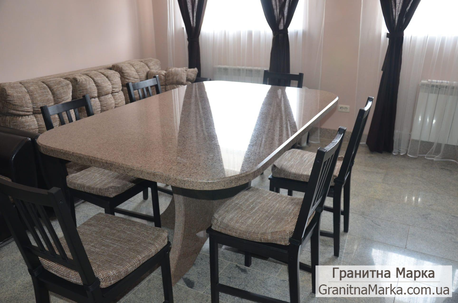 Кухонный стол из гранита на 6 человек