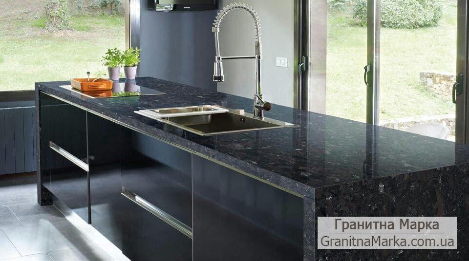 Кухонный стол из лабрадорита