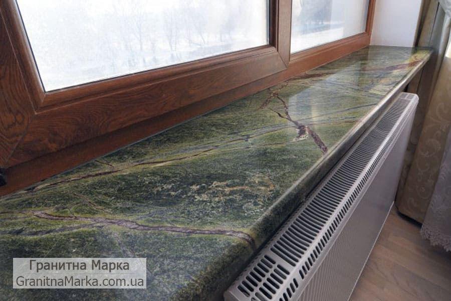 Подоконник из мрамора Rain Forest green, фото №26