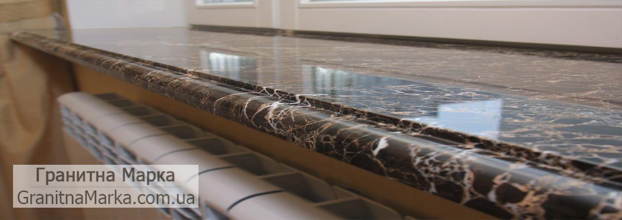 Подоконники из мрамора, фото №71