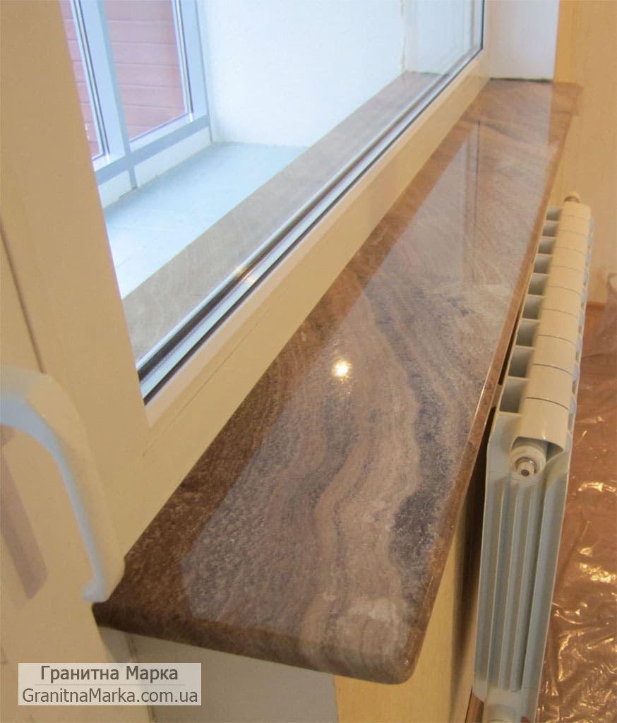Подоконники из коричневого мрамора, фото №74