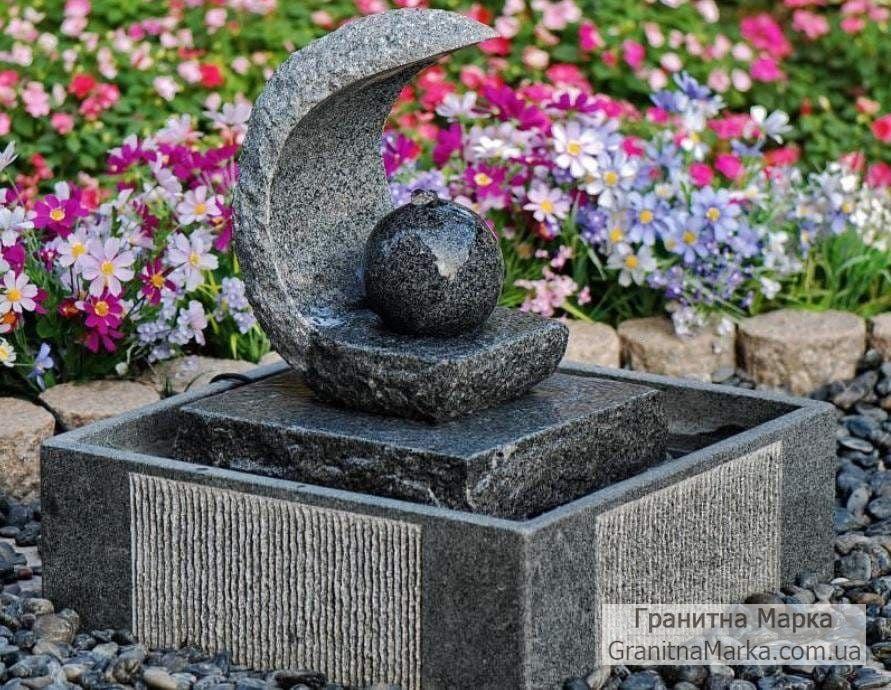 Мини-фонтан из гранита в сад, фото №120