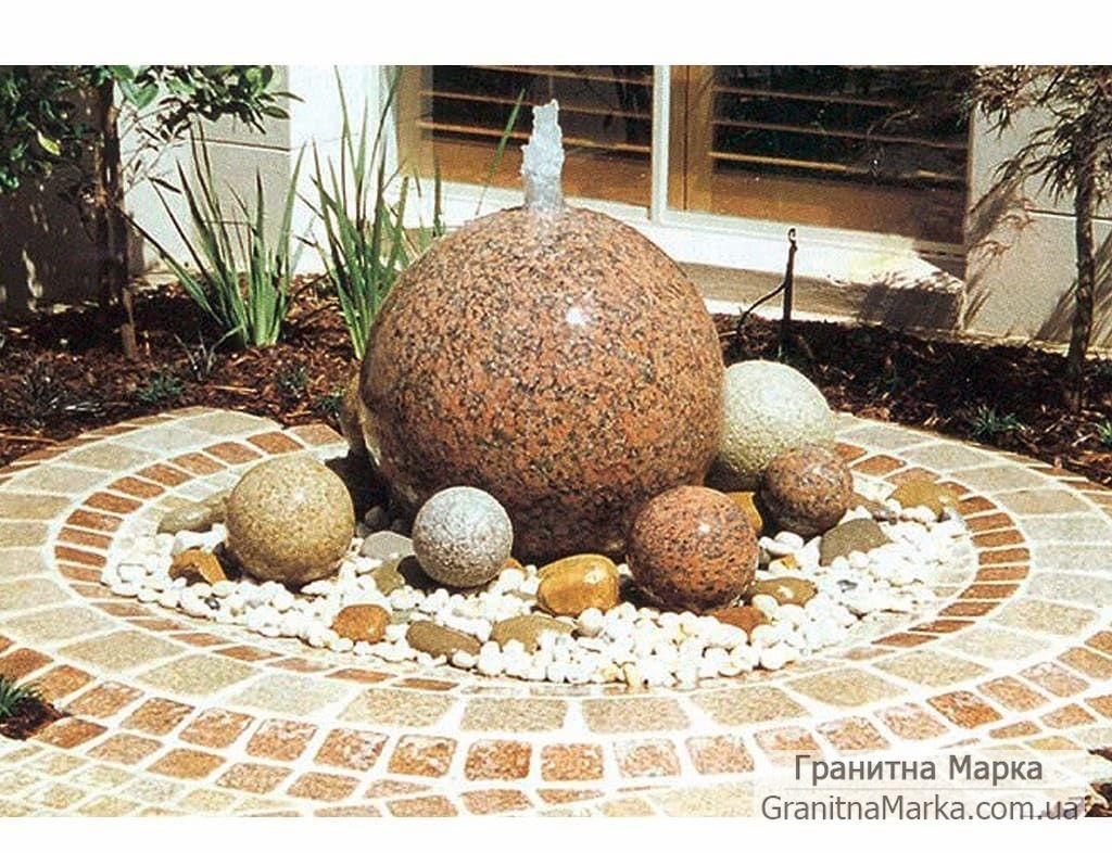 Гранитный Фонтан в форме шара, №307